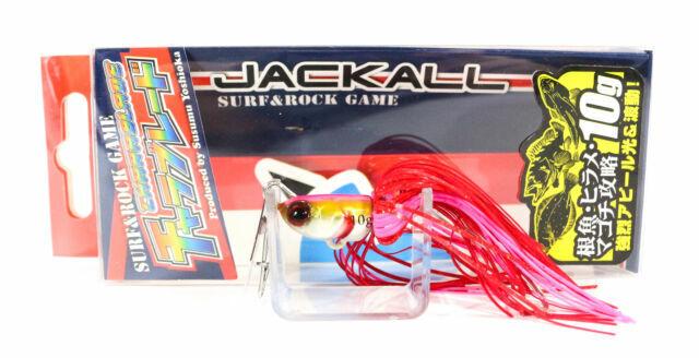 3899 Jackall Charablade Swimming Jig Head Köder 10 Gramm Pink//Gold