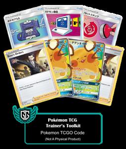 Pokemon-Trainer-s-Toolkit-PTCGO-Code-Emailed-Fast-Dedenne-GX-amp-Boss-039-s-Order