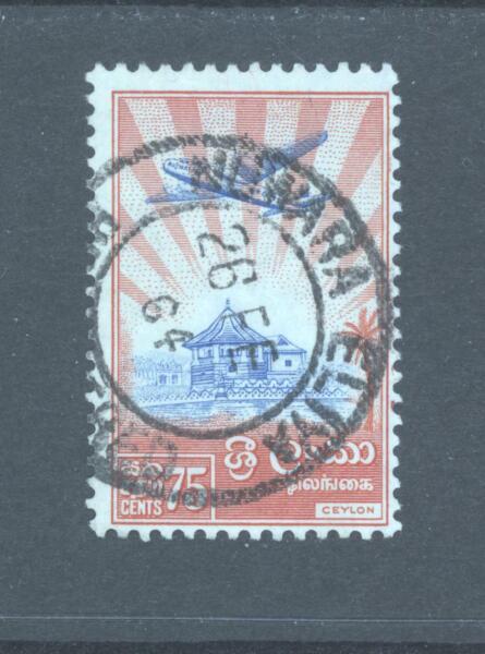 Ceylan/sri Lanka, 75 C Octagon/temple 1958-62 Question, Quitté Eliya Postmark, Fu Qualité Et Quantité AssuréE
