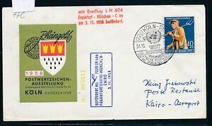 Amical 13295) Lh Ff Francfort-munich-caire 3.11.58, Sou à Partir De Cologne Rheingold Ef 300-afficher Le Titre D'origine