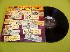 Aliza Kashi / Yona Attari / Yosef Plata / Du-Ron / Lolik 196? Israel Israeli LP