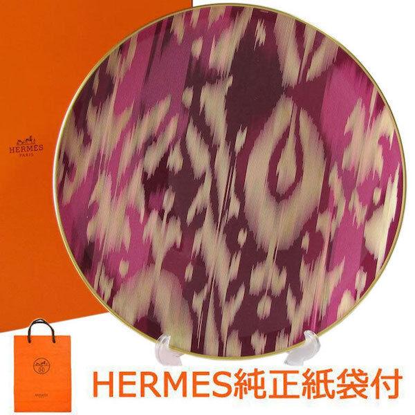 Hermes Voyage en Ikat PORCELAINE GRAND PLAT ASSIETTE VAISSELLE Ornement Intérieur 13.2