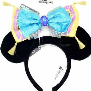 Authentic Disney Jasmine Interchangeable Bow Swap Your Bow with Minnie Headband