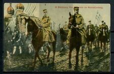 GREECE TURKEY WAR 1912 - 13 Patriotic Military King marching in Salonica