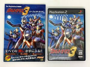 Ultraman-Fighting-Evolution-3-w-Perfect-Guide-Book-PS2-PlayStation