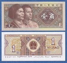 China 1 Jiao P 881 a 1980 Unc Low Shipping! Combine Free!