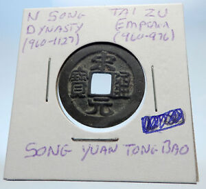 960AD-CHINESE-Northern-Song-Dynasty-Antique-TAI-ZU-Cash-Coin-of-CHINA-i71588