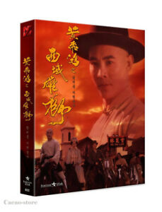 Once-Upon-A-Time-In-China-and-America-Blu-ray-English-Subtitle-Region-ALL