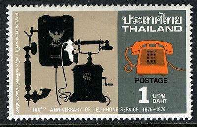Thailand 801,mnh.1st Telephone Call By A.g Bell,jahrhundert Alte & Neu Briefmarken Motive