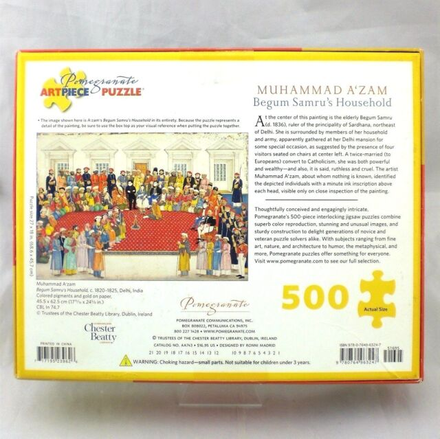 Pomegranate 500 pc Art Puzzle Muhammad A'Zam Begum Samrus Household Jigsaw