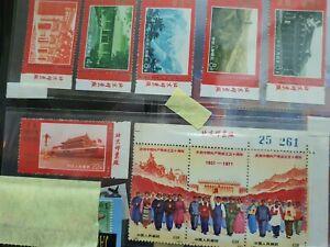 1971-China-N12-20-50th-anni-of-MNH-set
