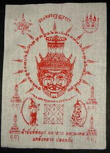 LARGE-Buddhist-POR-GAE-LERSI-LUANG-POR-RUESI-PHA-YANT-039-WISHING-039-Cloth