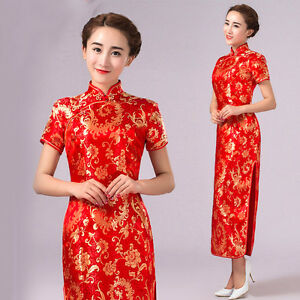 Womens Lady Cheongsam Chinese Qipao Wedding Party Cocktail Costume Greeter Dress