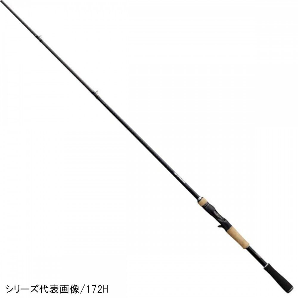 Shimano Bait Rod 17 Expride Bass 173XH 7.3 Feet From Stylish Anglers Japan