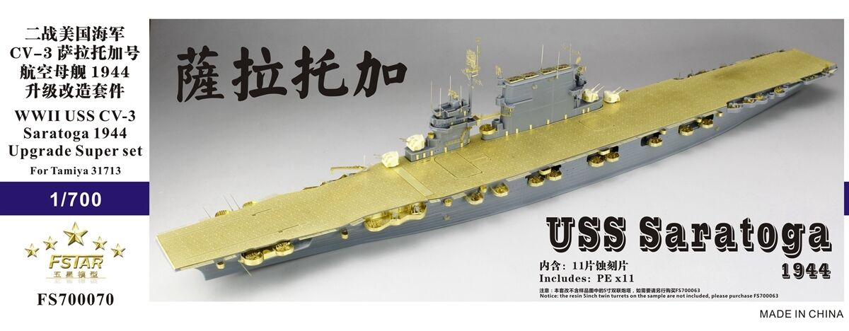 Five Star 1 700 700070 USS CV-3 Sartoga 1944 Aircraft Carrier For Tamiya