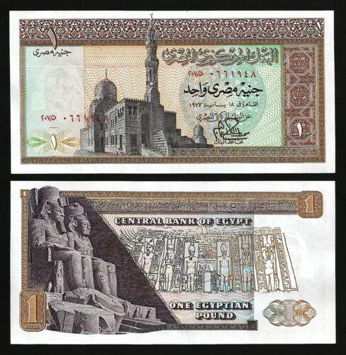 Egypt 1 Pound 1977 AU Sign 15 Ibrahim P-44