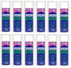 Stikatak Superspray Adhesive 500ml Case of 6 - Fixes to Carpet Tiles and More