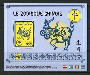AFRIQUE-CENTRALE-2018-chinois-Zodiac-Ox-SOUVENIR-SHEET-Comme-neuf-jamais-a-charniere