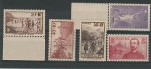 FRANCOBOLLI-1937-FRANCIA-MNH-E-1697