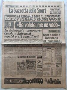 GAZZETTA-DELLO-SPORT-13-10-1980-BEARZOT-CAUSIO-ANTOGNONI-COLLOVATI-SORDILLO