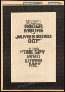 THE-SPY-WHO-LOVED-ME-Original-1974-early-Trade-AD-promo-poster-James-Bond-007