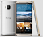 5-039-039-HTC-One-M9-32GB-Unlocked-amp-Android-OS-AT-amp-T-20MP-4G-LTE-Smartphone-3-Colors thumbnail 8
