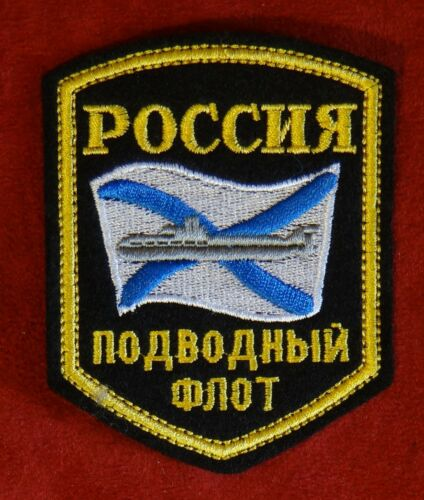 submarine and Andrew/'s flag Russian military patch Russian Submarine fleet