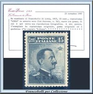 1915-Colonie-Libia-Michetti-c-15-soprast-azzurro-nero-n-5A-Certificato-Diena
