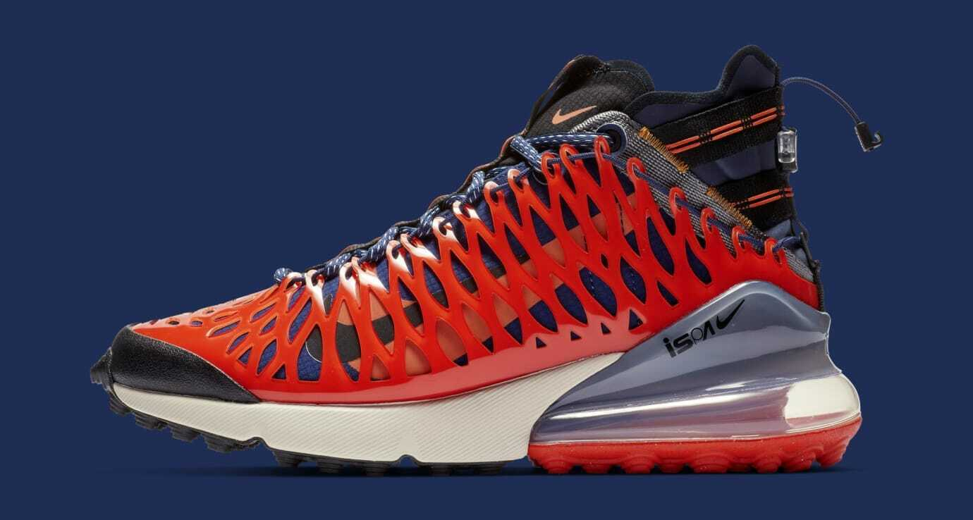 Nike Air Max 270 ISPA SP SOE size 13. bluee Void Terra orange. BQ1918-400.