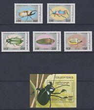 CAMBODIA 1994 Beetles MINT set & sheet sg1390-MS1395 MINT MNH