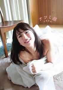 Consider, that Av idol natsumi