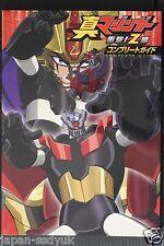 Shin Mazinger Shougeki! Z Hen Complete Guide 2010 Japan