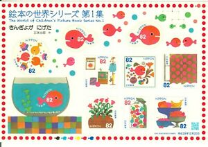 JAPAN-GIAPPONE-2017-CHILDREN-BOOK-RED-FISH-MNH-CARTONI-ANIMATI-PESCE-ROSSO