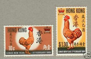 Image Is Loading Hong Kong 1969 Lunar China New Year Cock