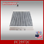 CARBON FC25572C CABIN AIR FILTER  FOR 2009 2010 2011 2012 2013 FORD MUSTANG
