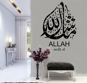 Image Is Loading Masha Allah Islamic Wall Art Stickers Islamic Calligraphy