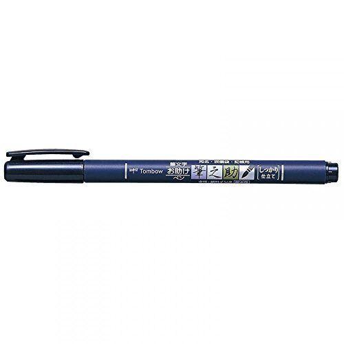 Tombow FUDENOSUKE HARD TIP SOFT TIP  pennarello brush marker calligrafico