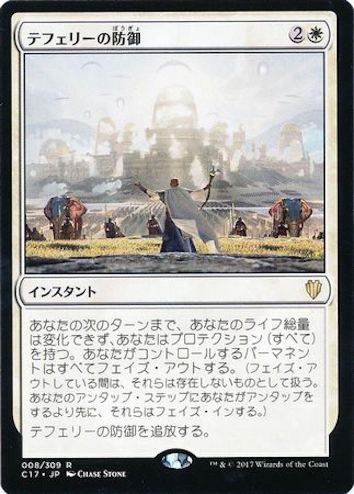 4x JAPANESE Teferi's Predection MINT Commander 2017 2017 2017 EDH MTG Magic Card 386352