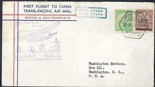 MACAU, 1937 1ST TRANS PACIFIC FLIGHT TO USA, WITH ADHESIVES, CAT £63, NICE.