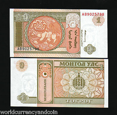 A Piece of China Genghis Khan Specimen Banknote//Paper Money// Currency// UNC