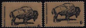 "1392 - Misperf Error/ EFO ""American Buffalo"" Mint NH"