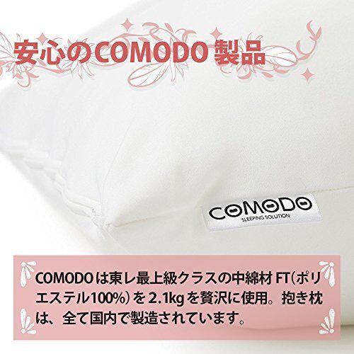 Body Pillow CMD9000 high-class made in Japan 160 x 50cm - COMODO original