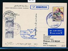 66653) LH FF Frankfurt - Denver USA 25.3.2001, Karte card Irak Iraq