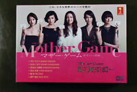 Japanese Drama Mother Game - Onnatachi No Kaikyuu Dvd English Subtitle