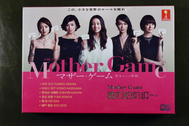 Japanese Milf English Sub