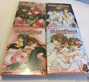 Merupuri Manga Volume 1-4 Complete Set English Edition