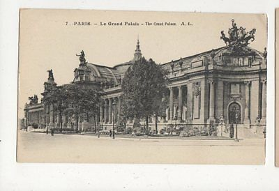 Paris Grand Palais Vintage Postcard France 443a