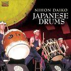 Japanese Drums by Nihon Daiko (CD, Apr-2012, ARC)