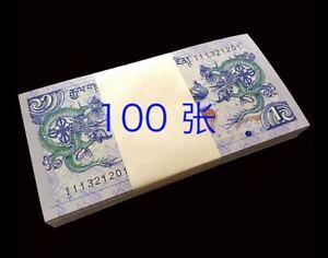 Bhutan-1-Ngultrum-dragon-banknote-100pcs-UNC-1-100-2013