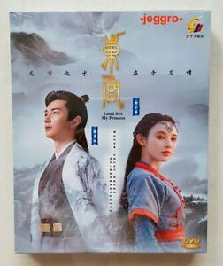 Details about Chinese Drama Series DVD Goodbye My Princess 东宫 東宮 (2019)  ONLY CHINESE SUBTITLE